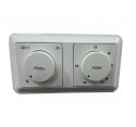 Регулятор температуры МРТ220.14-16