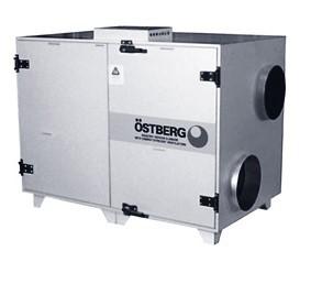 Приточно-вытяжная установка HERU 600 S RWR
