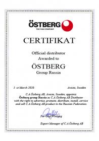 Остберг