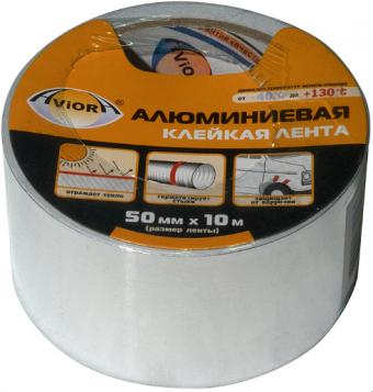 Алюминиевая клейкая лента 50mm x 30m