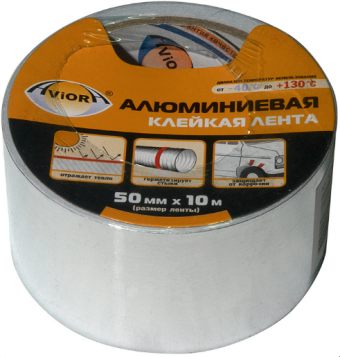 Алюминиевая клейкая лента 75mm x 30m