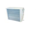 Тепловентилятор Гольфстрим ТВВ-43 (400В)